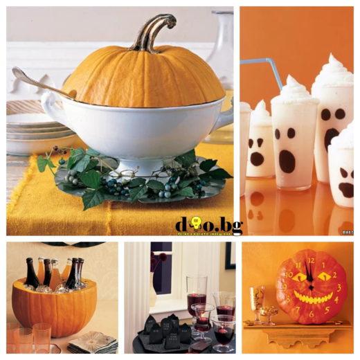 Украса за Хелоуин
