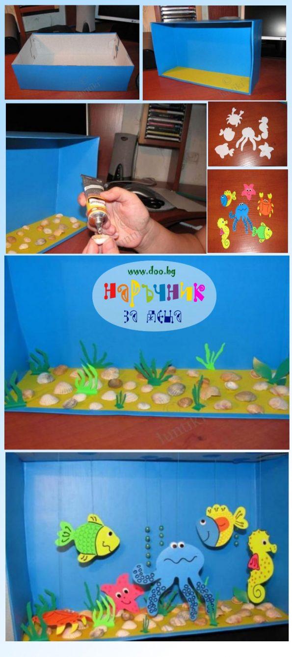 Творчество за деца