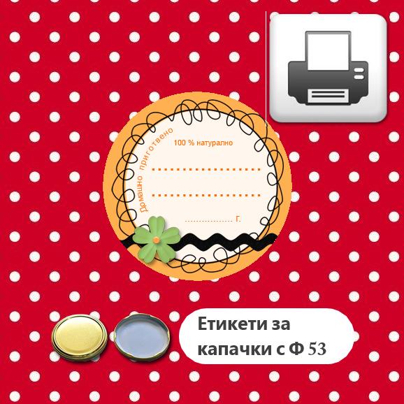 malko - Copy