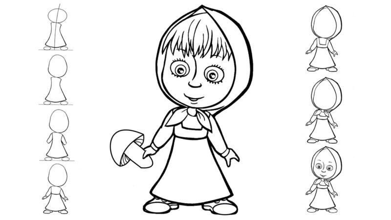 как се рисува Маша