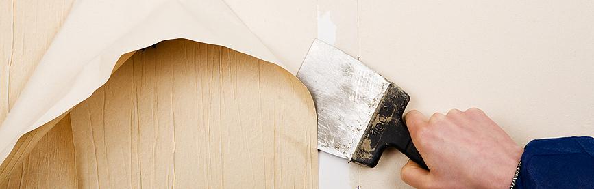 Как да свалим старите тапети