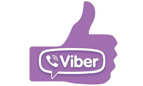 Полезни трикове и настройки за Viber