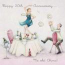 Картички за годишнина от сватбата