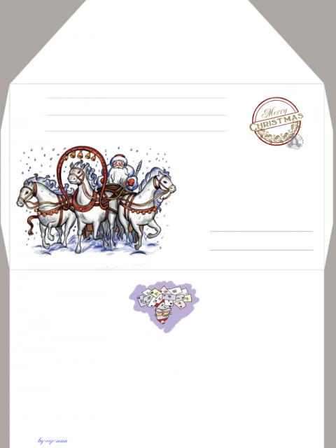 Коледен плик за писмо