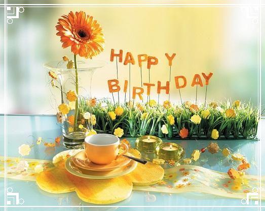 Картинка с цветя за рожден ден