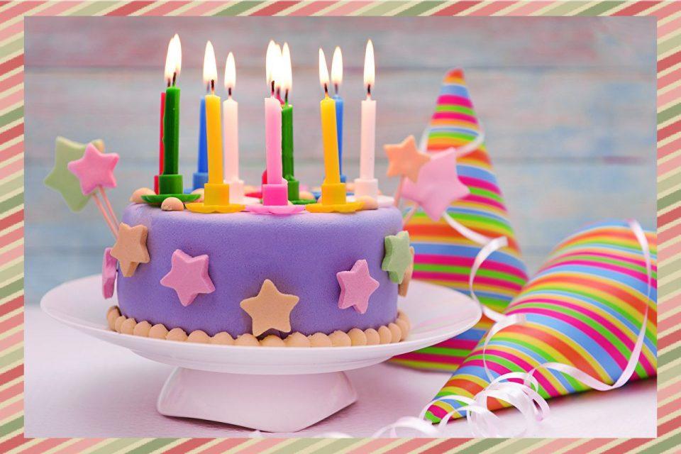 Картинка честит рожден ден торта