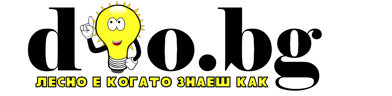 Doo.bg - КАРТИЧКИ, МОДА, РЕЦЕПТИ,СЪВЕТИ
